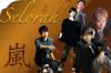 selora: (Arashi)