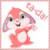 gailmom77: (tada bunny)