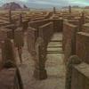 devarae: (labyrinth)