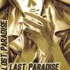 tiggymalvern: (last paradise)