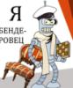 borishighlander: (Default)