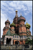 etherial: St. Basil's Cathedral, Moscow (St. Basil's)