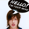 sessho08: ([KAT-TUN] Jin - your mind (irony~))