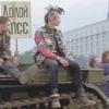 kallypigos: (долой КПСС)