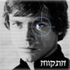 hannah: (Luke Skywalker - elefwin)