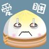 ilai: (sleep)