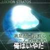 mayoraasei: (Gundam 00)