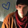 tierfal: (Merlin)
