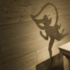 plicease: (shadow2)