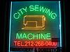 alineskirt: (sewing machine)