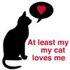 pikkuinen: (Kitty Love)