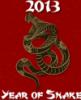 evile: (snake)