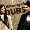 trobadora: (Regina/Snow - this thing of ours)