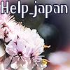 jana_denardo: (help japan)