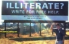 elainetyger: (illiteracy billboard)