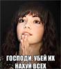 d00die: (guinv)