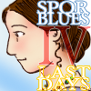 spqrblues: (Blues 4 Spendi)
