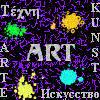 arenee1999: (Multi-Language Art)