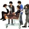 24iza_run: (arashi trolley)