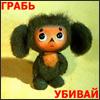 kaba1ah: (cheb)