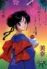 rosered32: (Kimono)