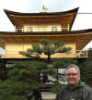brenantrim: Golden Pavilion, Japan, Spring 2017 (Golden Pavilion Japan)