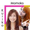 kurikocyberpink: (Default)