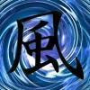 sareini: (air kanji)