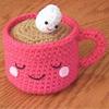 chochajin: (cute food: cup love)