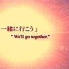 thiskindalove: ({kh2} we'll go together)