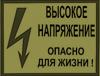 groznyj_grad: (Default)