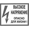 groznyj_grad: (groznyj)