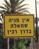 qanai: (no_rabin)