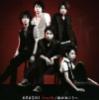 arashi_exchange: (Arashi)