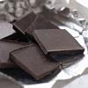 cck_brit: (chocolate)