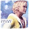 arawethiel: (my story)