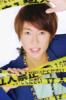 cutesun_ks: (Aibachi!)