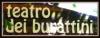 sur_price: (Буратины)