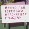 mizantrop: (pic#11349196)