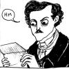 obscuritan: (Poe)