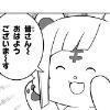 dazaiosamu: (Toratsushi)