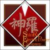 oceanandspace: the Shinra Company logo from FFVII (ffvii shinra logo)