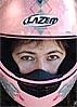sestra_milo: (Мотоцикл)