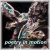 amedia: (Tin Man - Glitch poetry)