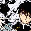 canute: (Sei-san)