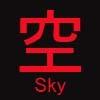 libraspirit2101: (Sky)
