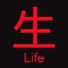 libraspirit2101: (Life)