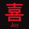 libraspirit2101: (Joy)