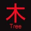 libraspirit2101: (Tree)