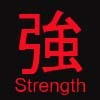 libraspirit2101: (Strength)